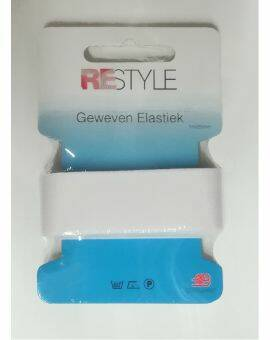 Brouwer Geweven Elastiek 009- 25 mm/ 1 meter