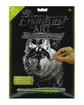 Engraving art- Zilver wolf